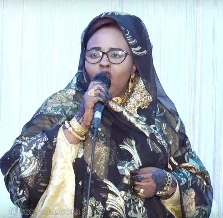 Female Member of Parliament, Marian Mohamed Hussein