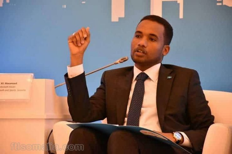 Somali Male Member of Parlialment, Mohamed Abdullahi Hassan Noah