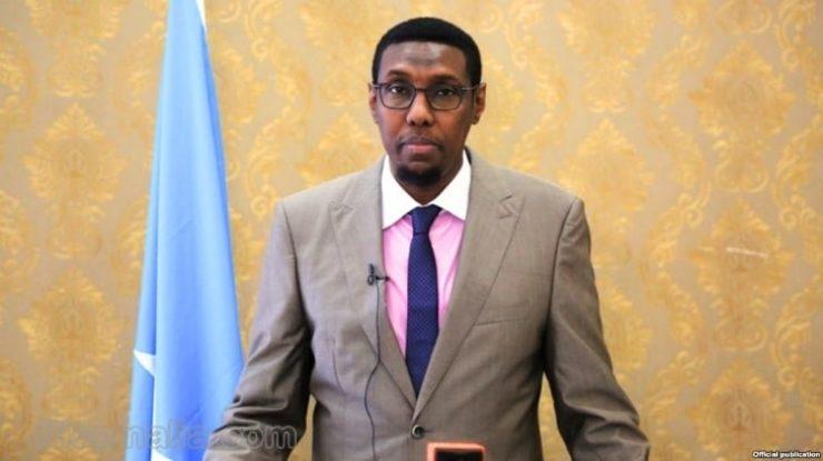 Somali Male Member of Parliament,Mohamed Abukar Islaw Du'aale